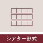 jp-theatre